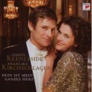 Dein Ist Mein Ganzes Herz-operetta Duets: Kirchschlager(Ms)Keenlyside(Br)Eschwe /