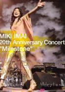 MIKI IMAI 20th Anniversary Concert �gMilestone�h