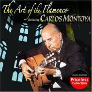 Art Of The Flamenco Featuring Carlos Montoya