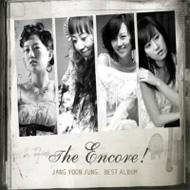 Best Album: The Encore