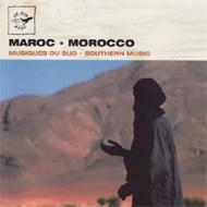 Morocco: Southern Music