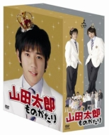 �R�c���Y���̂����� DVD-BOX