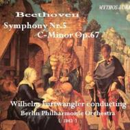 交響曲第5番『運命』(1943年録音) フルトヴェングラー&ベルリン・フィル