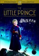 ハッピー・ザ・ベスト!::星の王子さま