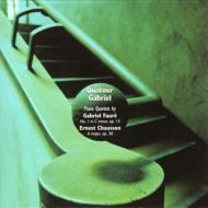 ピアノ四重奏曲第1番、他 ガブリエル・ピアノ四重奏団