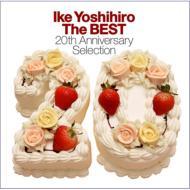 Ike Yoshihiro The BEST 20th Anniversary Selection
