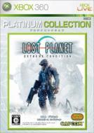 Game Soft (Xbox360)/ロスト プラネット エクストリーム コンディション プラチナコレクション