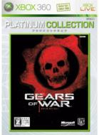 Gears of War プラチナコレクション