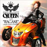 Psy-trance Queen: Vol.2: Hagane