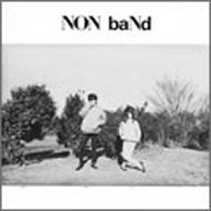 NON BAND +5 Tracks