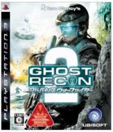 Game Soft (PlayStation 3)/ゴーストリコン ウォーファイター2