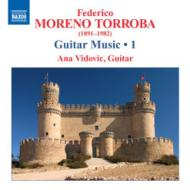 ギター作品集第1集  ヴィドヴィチ(ギター)