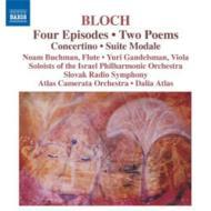 4つのエピソード、2つの詩曲、他 アトラス&イスラエル・フィル団員、他
