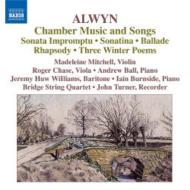 室内楽作品集 ブリッジ弦楽四重奏団、ミッチェル(ヴァイオリン)、他