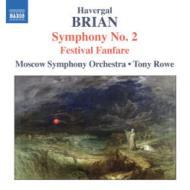 交響曲第2番、祝祭ファンファーレ ロウ&モスクワ交響楽団