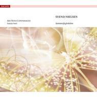 蝶の谷(12人の独唱によるレクィエム) ヴェート&アルス・ノヴァ・コペンハーゲン、他
