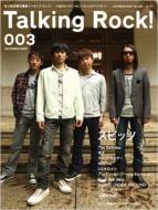 Talking Rock!: 03