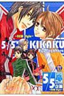 5/5・企画-NEW STYLE 光彩コミックス