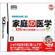 Game Soft (Nintendo DS)/時事通信出版局協力 家...