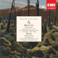 戦争レクィエム、他 ラトル&バーミンガム市交響楽団、他(2CD)