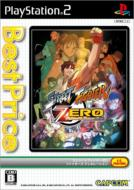 Street Fighter Zero -Fighters Generation -Best Price