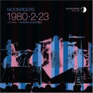 1980・2・23 リサイタル MODERN MUSICの彼方