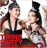 Twins Party: Version 2