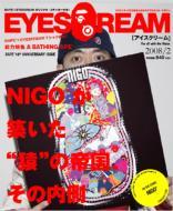 Eyescream: 2008年: 2月号