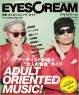 Eyescream: 2008年: 7月号