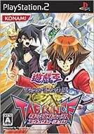 Game Soft (Playstation 2)/遊戯王gx タッグフォース エヴォリューション