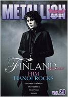 METALLION (メタリオン)Vol.29: BURRN! 2007年11月号増刊