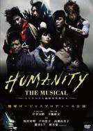 HUMANITY THE MUSICAL�`�����^���E�Ɩ���Ȓ��Ԃ����`�n���S�[�W���X�v���f���[�X����