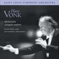 トゥーランガリーラ交響曲 フォンク&セント・ルイス交響楽団、オールソン(ピアノ)