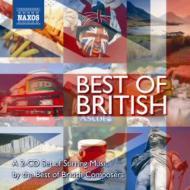 ベスト・オブ・イギリス音楽(2CD)