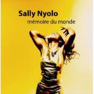 Memoire Du Monde: 世界の記憶