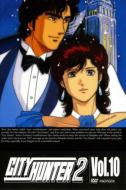 CITY HUNTER 2 Vol.10