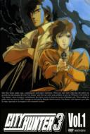 CITY HUNTER 3 Vol.1