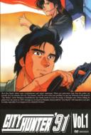CITY HUNTER '91 Vol.1
