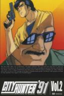 CITY HUNTER '91 Vol.2