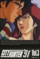 CITY HUNTER '91 Vol.3
