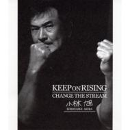 KEEP ON RISING, CHANGE THE STREAM