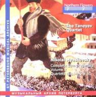 String Quartet.4, 5, 6: Taneyev Q