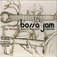 Bossa Jam Session