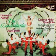 『チャルダッシュの女王』ハイライト モッフォ、コロ、グルント&クルト・グラウンケ響