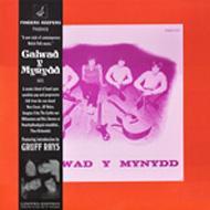 Galwad & Mynydd