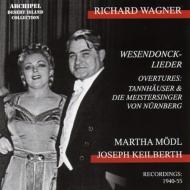 『マイスタージンガー』前奏曲、ヴェーゼンドンク歌曲集 カイルベルト&バンベルク響、メードル(S)、他
