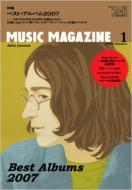 Music Magazine: 2008年: 1月号