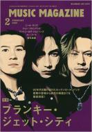 Music Magazine: 2009年: 2月号