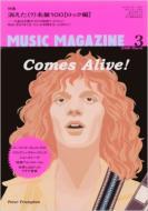 Music Magazine: 2008�N: 3����