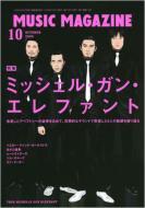 Music Magazine: 2009年: 10月号